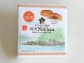 﨑津Nanban(6個入り)