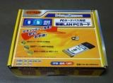 無線LAN PCカード corega CG-WLCB54GL