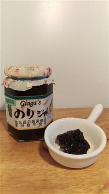 海苔ジャム(柚子風味 季節商品)