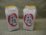 天草小唄海老煎餅(お徳用)