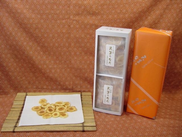 うに入り煎餅 天草のなだ(40g×2袋)