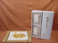 うに入り煎餅 天草のなだ(40g×4袋)