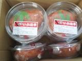 いか塩辛(キムチ風味)200g×8個